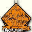 Fate/Grand Order ラバーコースター F:バーサーカー[ムービック]《取り寄せ※暫定》