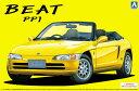 1/24 ザ・ベストカーGT No.19 PP1 ビート プラモデル[アオシマ]《発売済・在庫品》