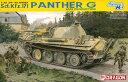 1/35 WW.II ドイツ軍 Sd.Kfz.171 パンターG型 後期型 プラモデル(再販)[ドラゴンモデル]《取り寄せ※暫定》
