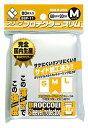 ブロッコリー スリーブプロテクター スリム M 【BSP-11】 パック[ブロッコリー]《発売済・在庫品》