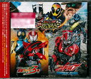 CD 仮面ライダーシリーズ 2015年公開映画 主題歌[エイベックス]《取り寄せ※暫定》