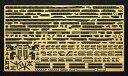 1/350 日本海軍 航空母艦 赤城 ディティールアップ エッチングパーツ ベーシックA ハセガワ 《取り寄せ※暫定》