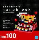 ナノブロック NBH_100 雛人形(再販)[カワダ]《取り寄せ※暫定》