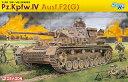 1/35 ドイツ軍 IV号戦車 F2型(G型) スマートキット プラモデル(再販)[ドラゴンモデル]《取り寄せ※暫定》