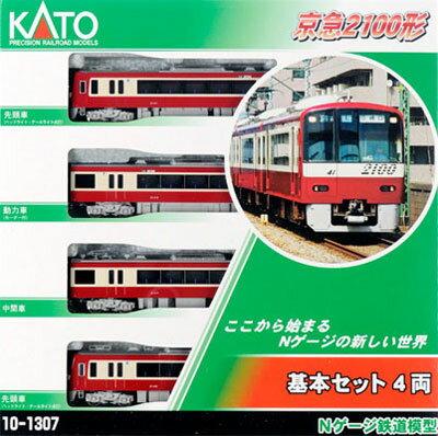 10-1307 京急2100形 基本セット(4両)[KATO]《発売済・在庫品》