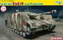1/35 WW.II ドイツ軍 Sd.Kfz.167 IV号突撃砲最終生産型(スマートキット) w/マジックトラック プラモデル[ドラゴンモデル]《取り寄せ※暫...