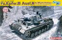 1/35 WW.II ドイツ軍 III号戦車N型 w/ヴィンターケッテ 第502重戦車大隊 レニングラード戦線 1943 プラモデル[ドラゴンモデル]《取り寄せ※暫定》