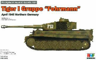 1/35 タイガーI フェールマン戦隊 1945年4月北ドイツ プラモデル(1/35 Tiger I Gruppe Fehrmann April 1945 Northern Germany Plastic Model(Released))