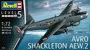 1/72 アブロ シャクルトン Mk.2 AEW プラモデル(再販)[ドイツレベル]《取り寄せ※暫定》