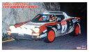 """1/24 ランチア ストラトス HF""""1978 サンレモラリー ウィナー"""" プラモデル(再販)[ハセガワ]《取り寄せ※暫定》"""