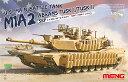 1/35 アメリカ主力戦車 M1A2 SEP TUSK I/TUSK II プラモデル[MENG Model]《発売済・在庫品》