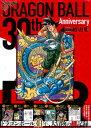 30th ANNIVERSARY ドラゴンボール 超史集─SUPER HISTORY BOOK─(書籍)(再販)[集英社]《取り寄せ※暫定》