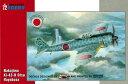 1/72 日・中島一式戦闘機二型乙「隼」Ki-43-II プラモデル[スペシャルホビー]《取り寄せ※暫定》