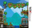 3DS テラリア[スパイク・チュンソフト]【送料無料】《発売済・在庫品》