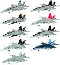 ハイスペックシリーズ vol.4 1/144 F/A-18E・F スーパーホーネット / EA-18G グラウラー 10個入りBOX[エフトイズ]《取り寄せ※暫定》