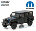 1/43 MOPAR - 2014 Jeep Wrangler Unlimited MOPAR Edition - Apache Tribute[グリーンライト...