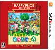 3DS ハッピープライスセレクション とびだせ どうぶつの森[任天堂]【送料無料】《取り寄せ※暫定》