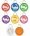 おそ松さん まるっとポッケース 8個入りBOX (食玩)[エフトイズ]《発売済・在庫品》