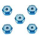 グレードアップパーツシリーズ No.500 2mmアルミロックナット (ブルー5個)[タミヤ]《発売済・在庫品》