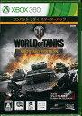 Xbox360 World of Tanks: Xbox 360 Edition コンバット レディ スターター パック[日本マイクロソフト]《取り寄せ※暫定》