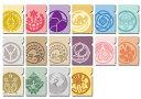 刀剣乱舞-ONLINE- 紋ミニクリアファイルコレクション【第二弾】 20枚入りBOX(再販)[プロケット]《07月予約》