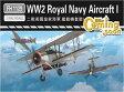 1/700 WW2 英海軍艦載機セットNo.1 プラモデル[フライホークモデル]《発売済・在庫品》