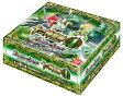 バトルスピリッツ 十二神皇編 第1章 ブースターパック[BS35] 20パック入りBOX[バンダイ]《発売済・在庫品》