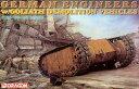 1/35 WW.II ドイツ軍 遠隔操作式爆薬運搬車 ゴリアテ w/工兵 プラモデル(再販)[ドラゴンモデル]《11月予約》