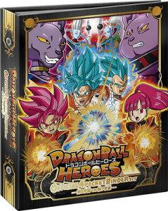 ドラゴンボールヒーローズ オフィシャル4ポケットバインダーセット 〜第6宇宙vs第7宇宙〜 [バンダイ]