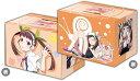 ブシロード デッキホルダーコレクション Vol.311 〈物語〉シリーズ セカンドシーズン『八九寺真宵』[ブシロード]《取り寄せ※暫定》