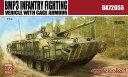 1/72 BMP-3 歩兵戦闘車 ケージ装甲 プラモデル[モデルコレクト]《取り寄せ※暫定》