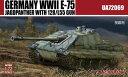 1/72 WWIIドイツE-75駆逐戦車 128mmL55砲 プラモデル[モデルコレクト]《取り寄せ※暫定》