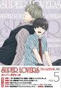 BD SUPER LOVERS Blu-ray限定版 第5巻[KADOKAWA]《取り寄せ※暫定》