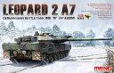 1/35 ドイツ主力戦車レオパルト2A7 プラモデル[MENG Model]《発売済・在庫品》