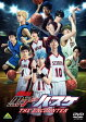 DVD 舞台「黒子のバスケ」THE ENCOUNTER / 小野賢章・安里勇哉・牧田哲也 他[バンダイビジュアル]《発売済・在庫品》