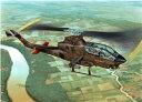 1/72 米・ヒューイAH-1Gコブラ対戦車ヘリ・M-35ガンシステム・ベトナム戦 プラモデル[スペシャルホビー]《取り寄せ※暫定》