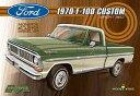 1/25 1970 フォードF-100 カスタム・ショートベッド・ピックアップ プラモデル(再販)[メビウスモデル]《03月予約※暫定》
