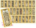カードキャプターさくら クロウカードコレクション ライト[タカラトミー]《発売済・在庫品》