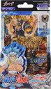 フューチャーカード バディファイト トリプルディー トライアルデッキ第1弾 豪海竜王 パック[ブシロード]《発売済・在庫品》