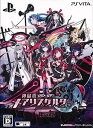 【特典】PS Vita 神獄塔 メアリスケルター 限定版[コンパイルハート]《在庫切れ》