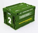 THUNDERBIRDS ARE GO 折りたたみコンテナ サンダーバード2号[グルーヴガレージ]《取り寄せ※暫定》