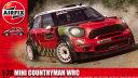 1/32 ミニ カントリーマン WRC プラモデル(再販)[エアフィックス]《取り寄せ※暫定》
