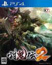 【特典】PS4 討鬼伝2 通常版[コーエーテクモゲームス]《発売済・在庫品》