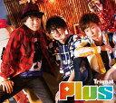 CD Trignal(木村良平、江口拓也、代永翼) 3rdミニアルバム 「Plus」 豪華盤 DVD付[ランティス]《取り寄せ※暫定》