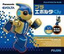 Ptimoシリーズ No.3 プラ エボルタくん プラモデル[フジミ模型]《取り寄せ※暫定》