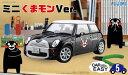 1/24 CARモデルEASYシリーズ No.5 ミニクーパーS くまモンVer. プラモデル(再販)[フジミ模型]《04月予約※暫定》