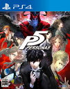 PS4 ペルソナ5 通常版[アトラス]【送料無料】《09月予約》