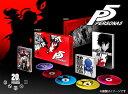 PS3 ペルソナ5 20thアニバーサリー・エディション[アトラス]【送料無料】《発売済・在庫品》