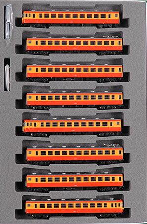 10-1299 155系修学旅行電車「ひので・きぼう」 8両基本セット[KATO]【送料無料】《発売済・在庫品》