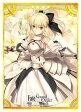 ブロッコリーキャラクタースリーブ Fate/Grand Order「セイバー/アルトリア・ペンドラゴン[リリィ]」 パック[ブロッコリー]《発売済・在庫品》